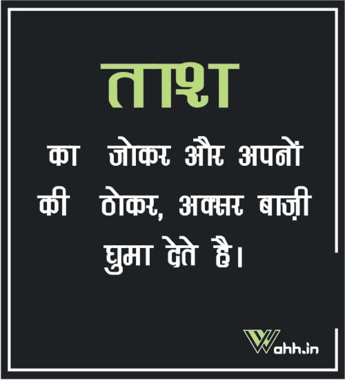 Akad Attitude
