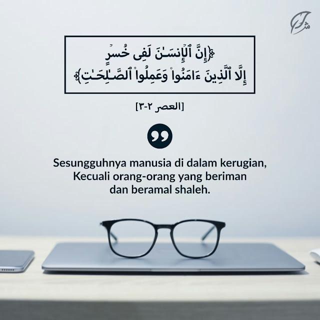 quote ayat iman dan amal shaleh