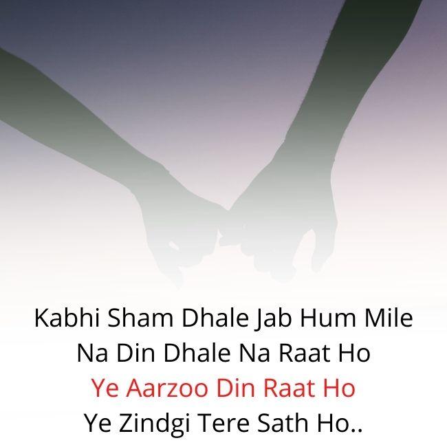 Love Shayari in English language
