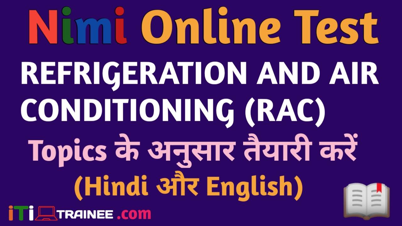 Nimi Online Test iTi MRAC Trade Syllabus Hindi | English