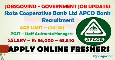 APCO Bank Recruitment 2021