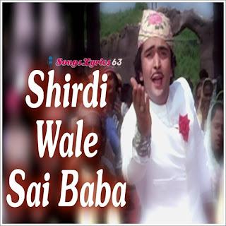 Shirdi Wale Sai Baba Lyrics Amar Akbhar Anthony [1977]