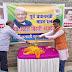 गिद्धौर में भारत रत्न अटल बिहारी बाजपेयी की मनाई गयी जयंती