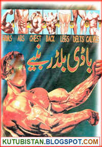 Body Builder Baniye Pdf