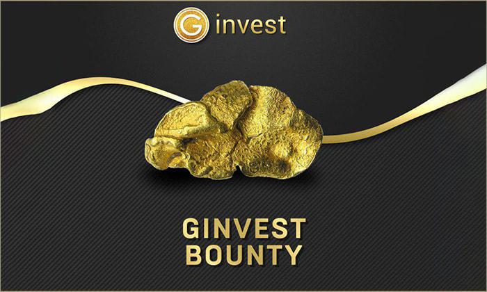 Баунти-программа от Ginvest