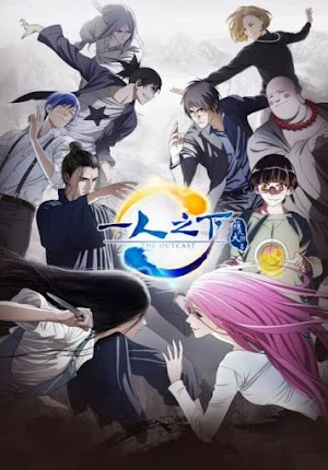 Hitori no Shita: The Outcast 2nd Season (19/??) [HDL] 150MB [Sub.Español] [MEGA]