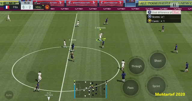تحميل لعبة Vive le Football آخر إصدار