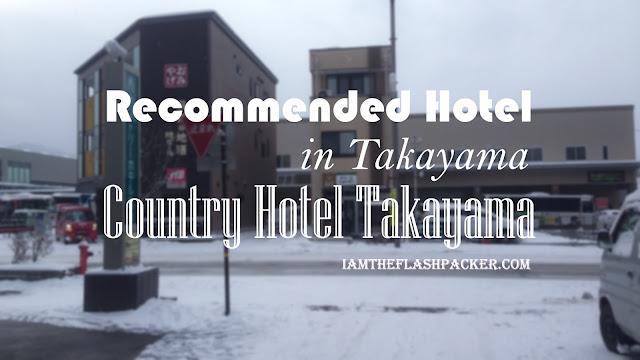 Recommended Hotel in Takayama - Country Hotel Takayama