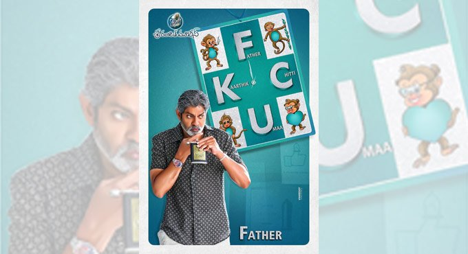 Watch FCUK 2021 Telugu Movie Review In 3Movierulz