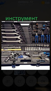 389 фото большой набор с инструментами в ящике 12 уровень