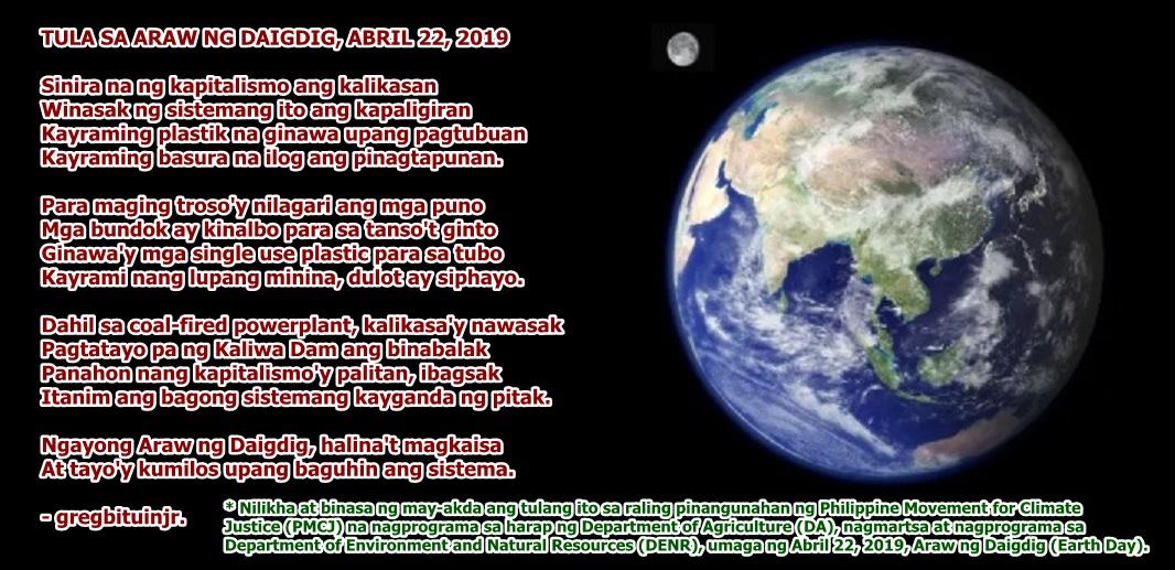 Markang Putik: Tula sa Araw ng Daigdig (Earth Day) 2019