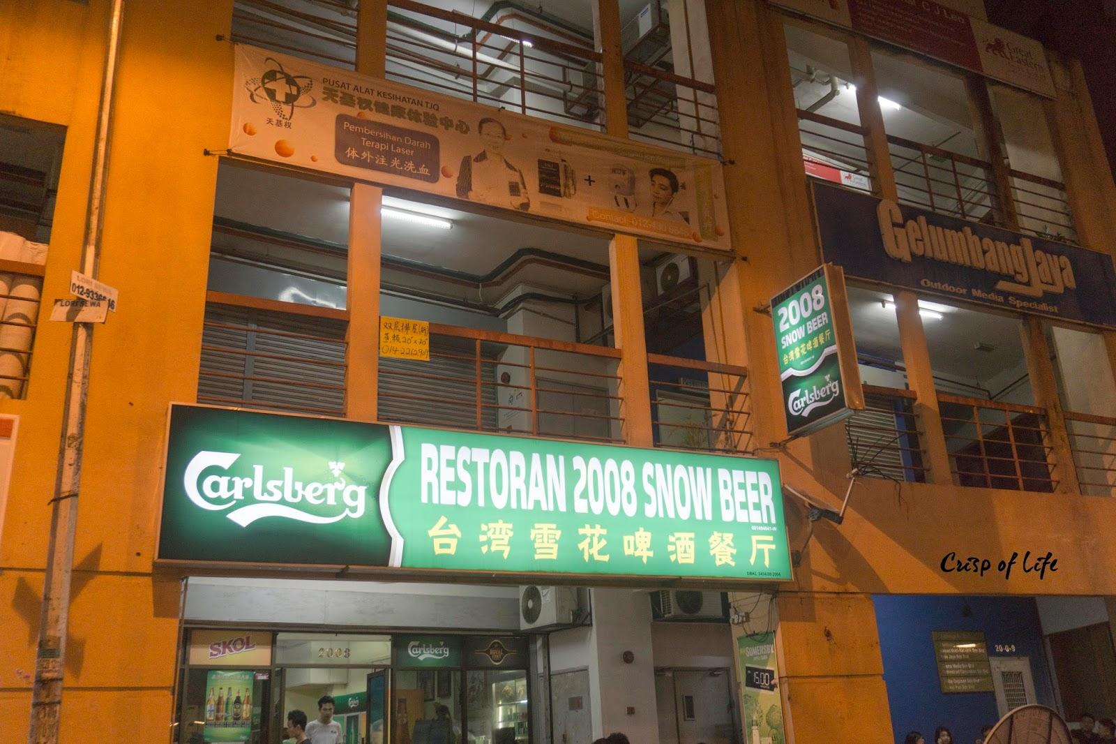 Restaurant 2008 Snow Beer Cheras
