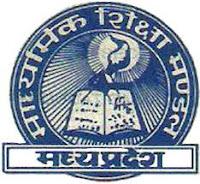 मध्य प्रदेश बोर्ड 12 वीं 2017 का रिजल्ट -Madhya Pradesh Board 12th Result Mp Board Hsc Class 12th Exam Results-