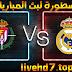 مشاهدة مباراة ريال مدريد وبلد الوليد اليوم بتاريخ 20-02-2021 في الدوري الاسباني