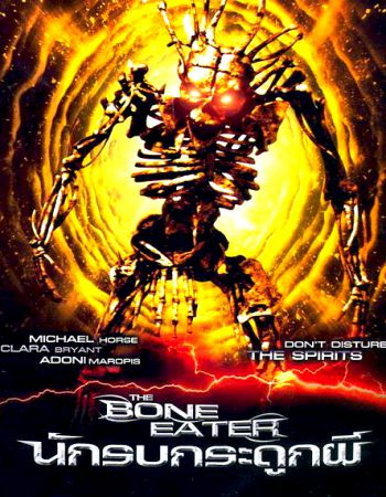 Bone Eater 2007 Dual Audio[Hindi-English] 300MB HDRip x264 ESubs