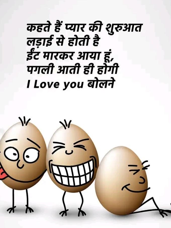 Funny Jokes | Funny Chutkule | Top Viral Jokes in Hindi | Love Funny Jokes