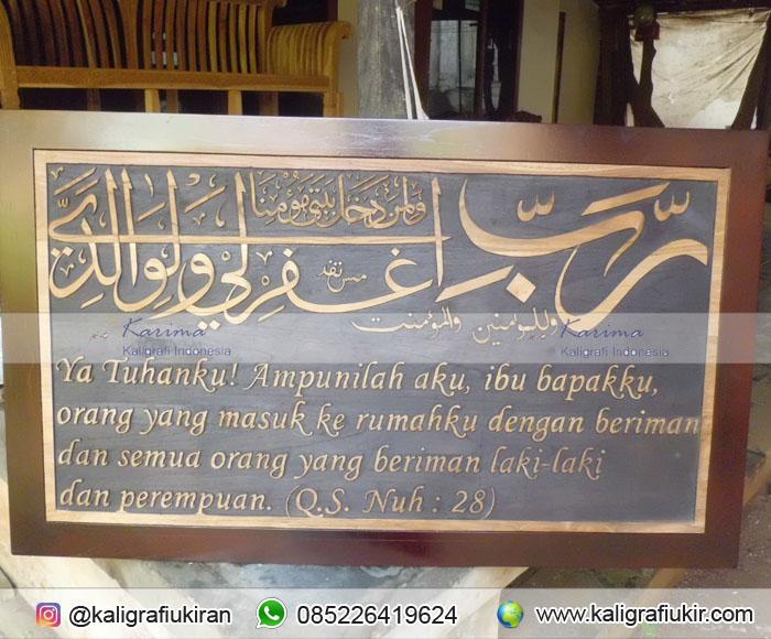 Kaligrafi Doa Nusagates