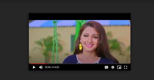 সাথী আমার ফুল মুভি | Sathi Amar Bengali Full HD Movie Download or Watch | Online