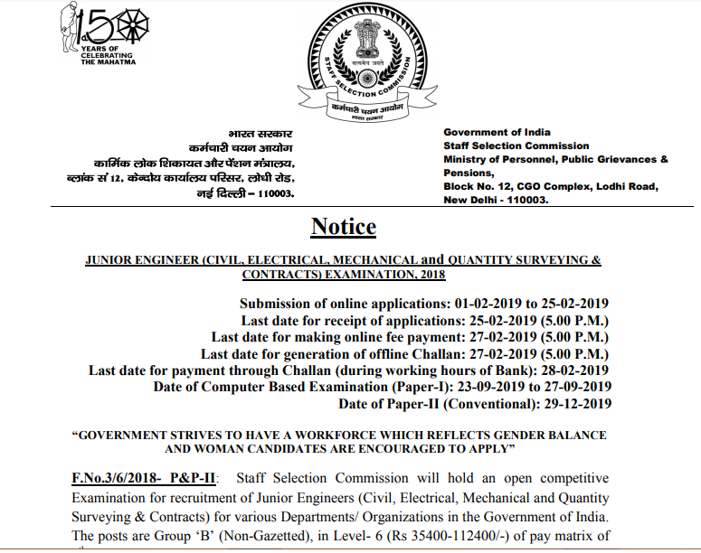 JUNIOR ENGINEER (CIVIL, ELECTRICAL, MECHANICAL and QUANTITY SURVEYING & CONTRACTS) EXAMINATION, 2018