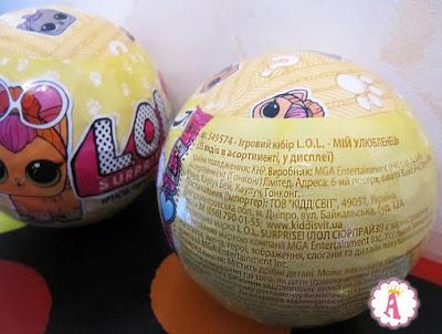 Поставщиком шаров ЛОЛ Сюрприз с животными в Украине является KIDDISVIT
