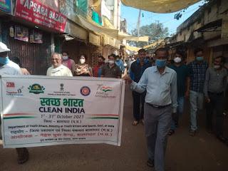 गुजरी चौक में किया गया स्वच्छ भारत अभियान का शुभारंभ