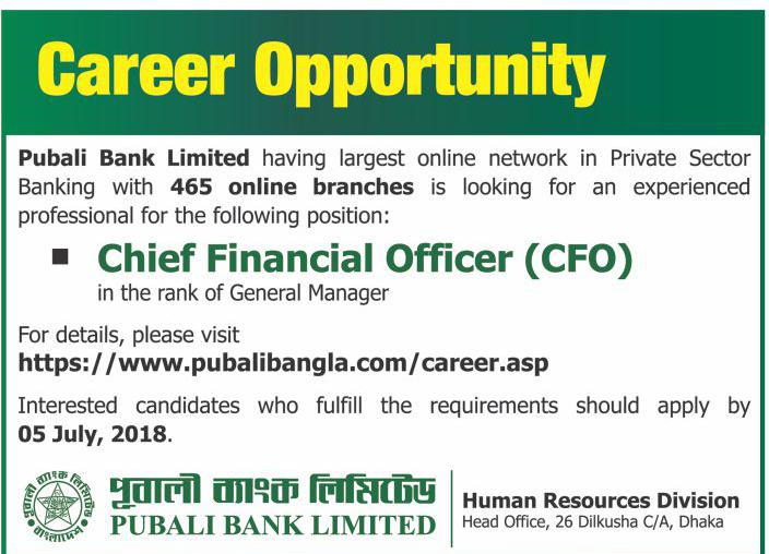 Pubali Bank Limited (PBL) Chief Financial Officer Recruitment Circular 2018