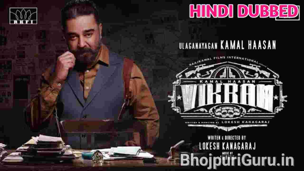 Vikram Hindi Dubbed Confirm Updates: