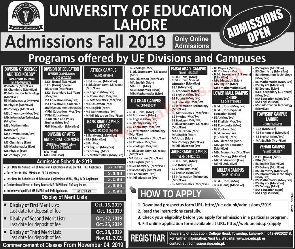 University of Education Lahore Admissions Falls 2019