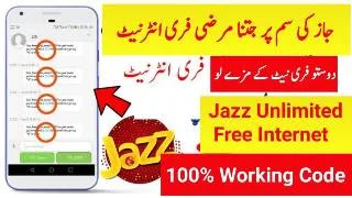 Jazz Free internet New Codes 2020