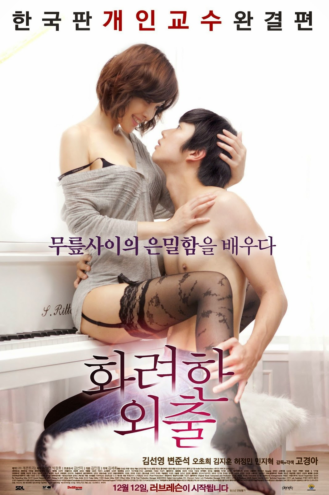 Korean Hot Full Movie