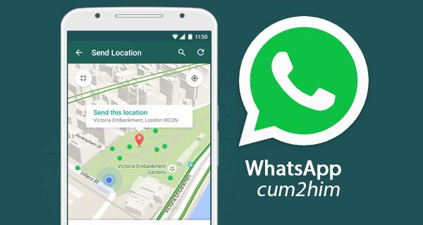 Download WhatsApp 2.16.293 APK Terbaru