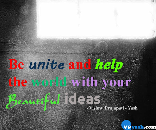 help the world, inspiring