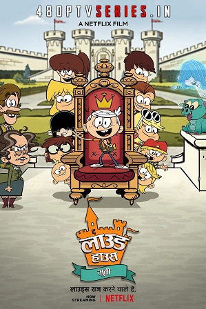 The Loud House (2021) 750MB Full Hindi Dual Audio Movie Download 720p Web-DL