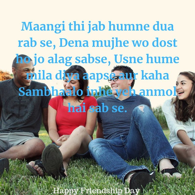 happy friendship days