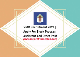 VMC Recruitment 2021   Apply For Block Program Assistant And Other Post