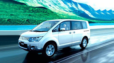 Harga Mobil Mitsubishi Delica  2020