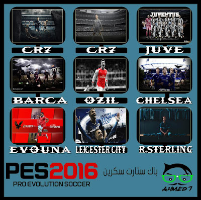 PES 2016 Start Screen by Ahmed7