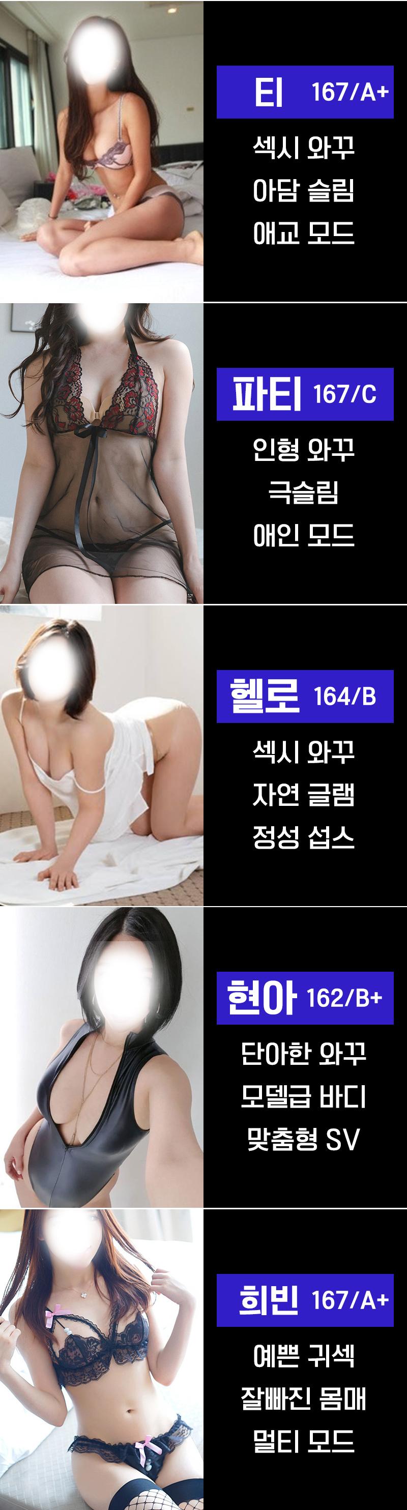 KakaoTalk_20210201_215201330_02.jpg