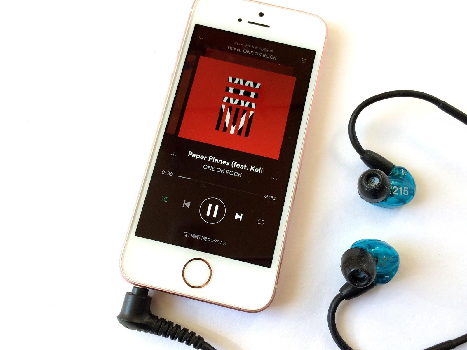 AWAでもワンオク(ONE OK ROCK)が聴ける! けど、Spotify なら無料で全曲聴けちゃう!【比較】