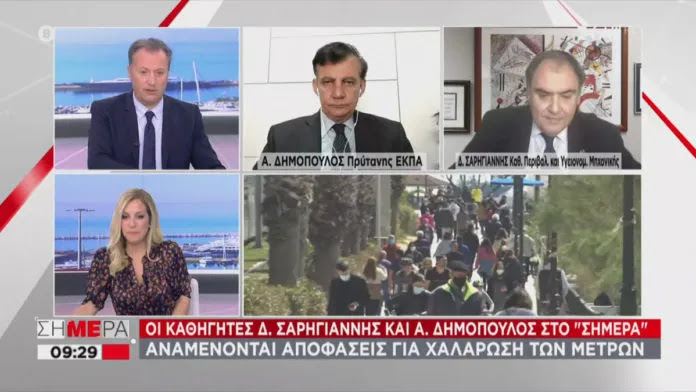 """Δημόπουλος: """"Πρέπει να θυσιάσουμε το Πάσχα για να έχουμε καλύτερο καλοκαίρι"""""""