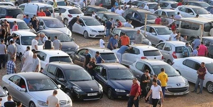 أسواق السيارات.أنواع السيارات, سباق السيارات, سيارات اطفال, ألعاب السيارات, عالم السيارات 2019, سيارات اطفال جديدة, سيارات للبيع, أسعار السيارات, استيراد السيارات 2020, توقعات أسعار السيارات 2020 في الجزائر, استيراد السيارات الجديدة في الجزائر 2020, قانون استيراد السيارات أقل من 3 سنوات 2020, أسعار السيارات الجديدة في الجزائر 2020, موعد استيراد السيارات في الجزائر 2020, أسعار السيارات الجديدة في الجزائر 2020, جديد استيراد السيارات الجديدة في الجزائر 2020, قانون المالية التكميلي 2020, وزير التجارة كمال رزيق, وزير الصناعة الجزائري, واد كنيس, واد كنيس 2019, واد كنيس شاحنات, واد كنيس فيسبوك, واد كنيس بيع وشراء السيارات, بيع في واد كنيس, واد كنيس للسيارات 2020, واد كنيس لبيع السيارات المستعملة رونو, واد كنيس بيع وشراء إعلانات, سيارات الجزائر, تسجيل الدخول إلى حساب واد كنيس, واد كنيس لبيع السيارات, مركبات الجزائر, سيارة صغيرة سيارات الجزائر, واد كنيس لبيع السيارات الجزائر, Dacia Duster, Peugeot 208, Peugeot 207, Peugeot 206, Peugeot 3008, Peugeot 308, Prix Voiture, Prix Véhicule, Ouedkniss.com, Prix Renault, Renault Sympol, Logan, Renault Clio, Prix Volkswagen, Golf volkswagen, Polo, Golf Série 8,#سوق #السيارات #واد_كنيس #تيجلابين.march.des.voitures.occasion.Algérie.traduction, google, facebook, ouedkniss, youtube, google traduction, Algérie, Météo, مترجم, FB واد كنيس, فيسبوك, العاب, film, instagram, METEO, MP3, الطقس, افلام, coronavirus, قائمة الكلمات الأكثر بحثّا على غوغل في الجزائر,