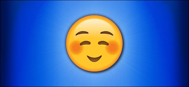 التفاح استحى مبتسم الرموز التعبيرية