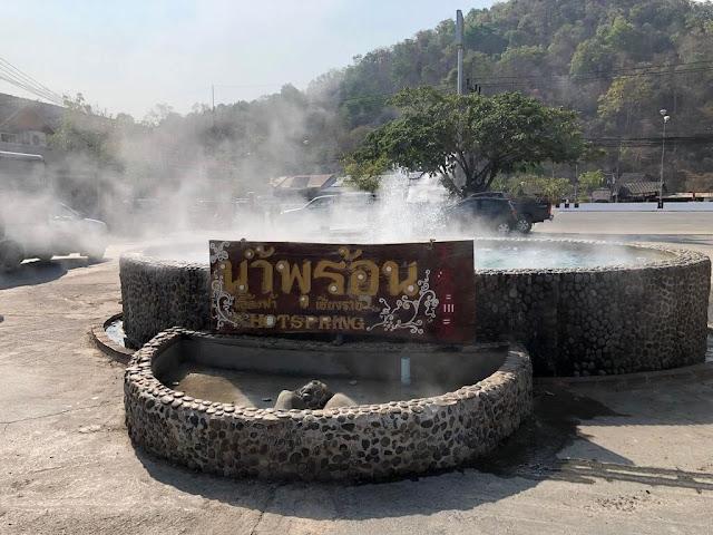 Mae Khachan Hot Spring
