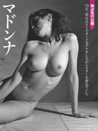 madonna nude Good