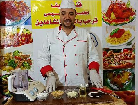 طريقة عمل الحلاوة الطحينية بالشيكولاتة في المنزل الشيف  محمد الدخميسي
