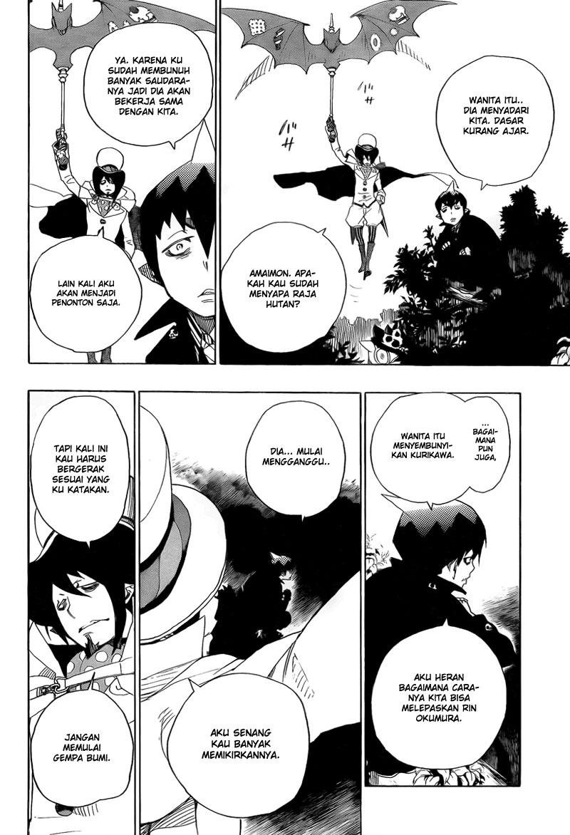 Ao no Exorcist Chapter 12-13