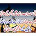 Pakistani Hadood Me Tail ki Talash   Raaztv