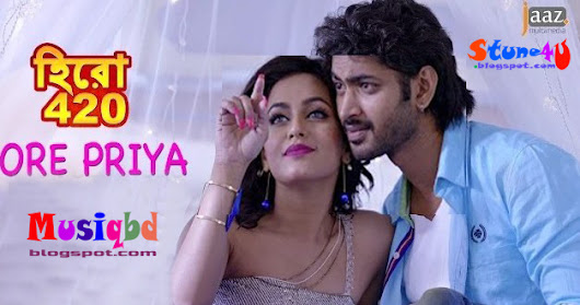 Musiq BD: Ore Piya By Mohammed Irfan-Hero 420 (2016) Bangla Movie Mp3 Song Download