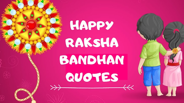 Raksha Bandhan Quotes, Raksha Bandhan Quote, Rakhi Quotes, Raksha Bandhan Quotes in English, Happy Raksha Bandhan Quotes
