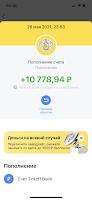 тинькоф банк партнер МММ-2021